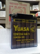 "HONDA 450 ""NEW OLD STOCK"" BATTERY #12N12A-4A-1"